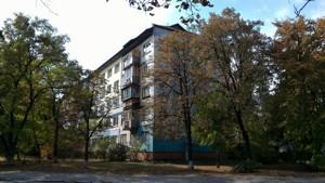 Квартира Дарницкий бульв., 9, Киев, H-41079 - Фото