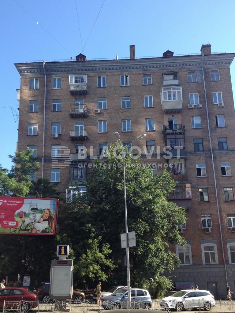 Квартира F-39755, Кловский спуск, 14/24, Киев - Фото 5