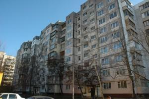 Квартира C-104884, Радужная, 17, Киев - Фото 2