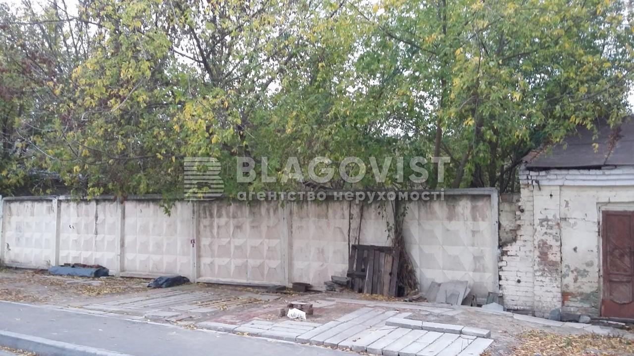 Имущественный комплекс, Большая Окружная, Киев, K-4173 - Фото 1