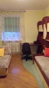 Квартира Оболонский просп., 22в, Киев, I-18079 - Фото 7