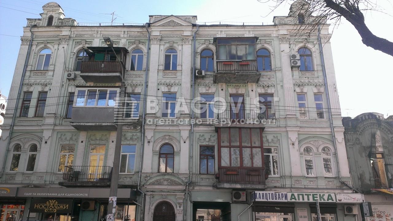 Квартира G-20531, Ярославская, 10, Киев - Фото 1