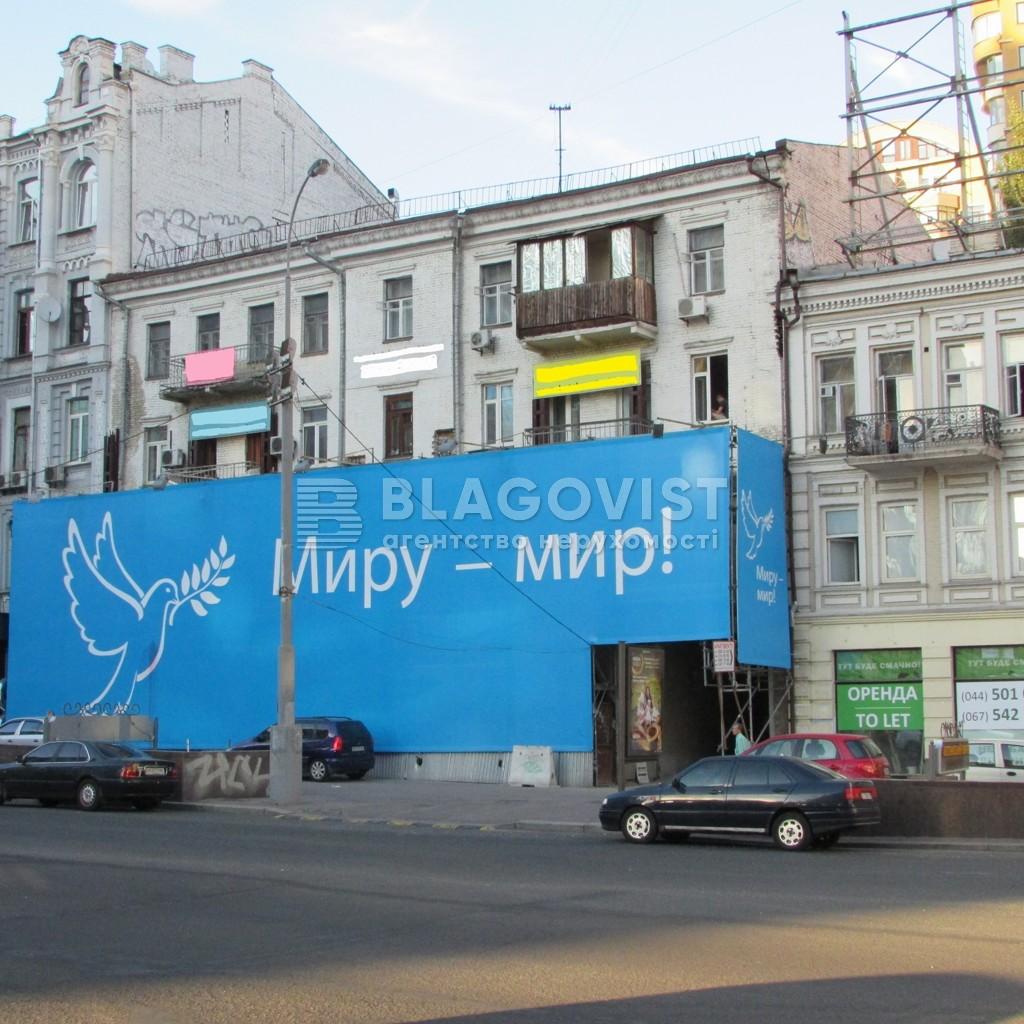 Квартира H-25835, Бассейная, 7, Киев - Фото 1