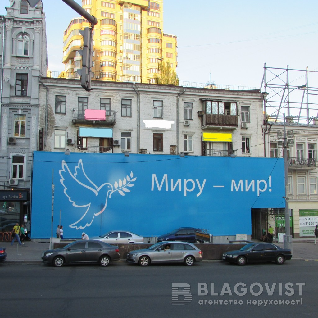 Квартира H-25835, Бассейная, 7, Киев - Фото 2