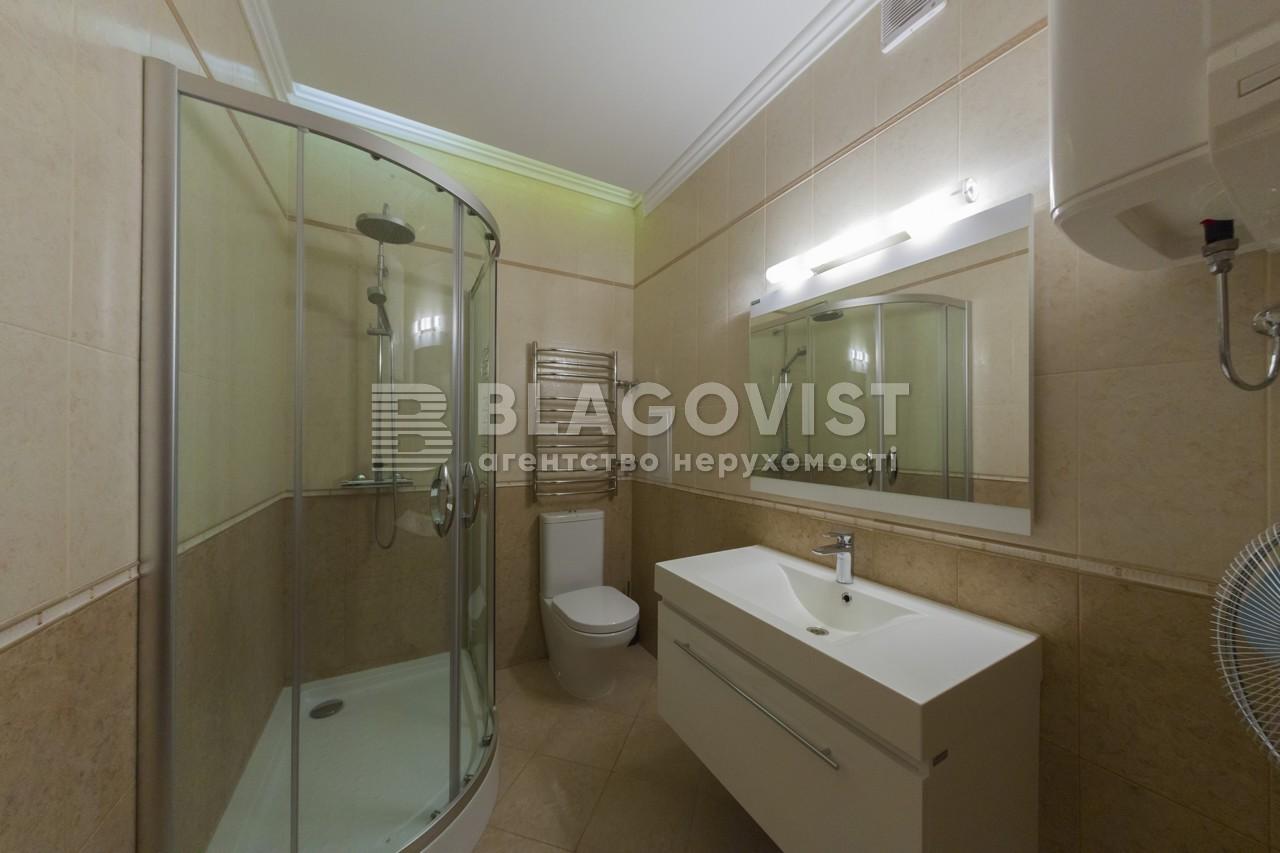 Квартира C-99550, Назаровская (Ветрова Бориса), 23а, Киев - Фото 15