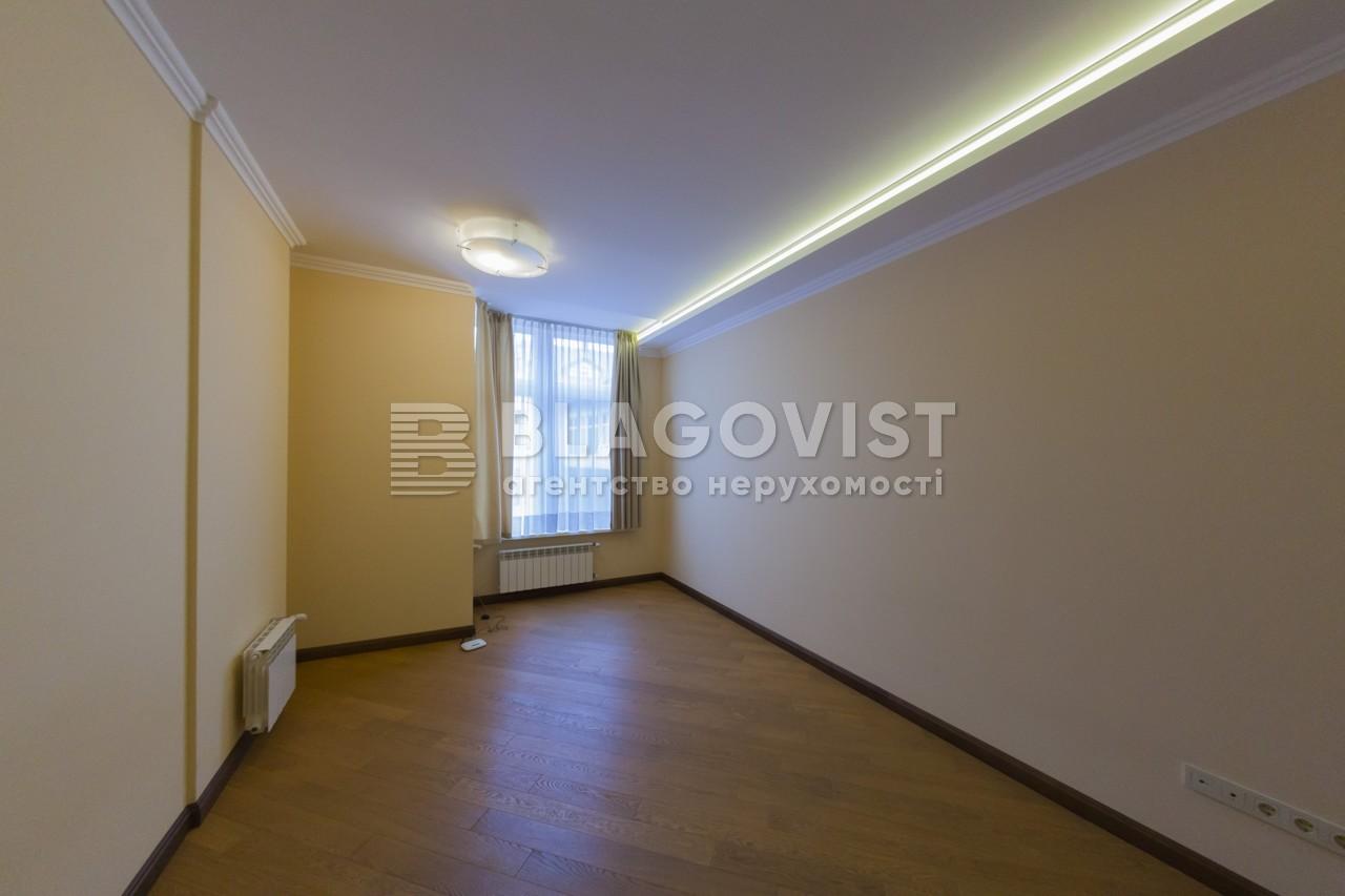 Квартира C-99550, Назаровская (Ветрова Бориса), 23а, Киев - Фото 9