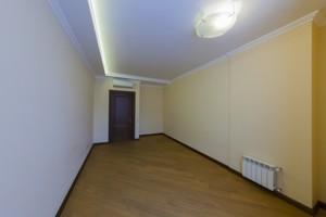 Квартира C-99550, Назаровская (Ветрова Бориса), 23а, Киев - Фото 10