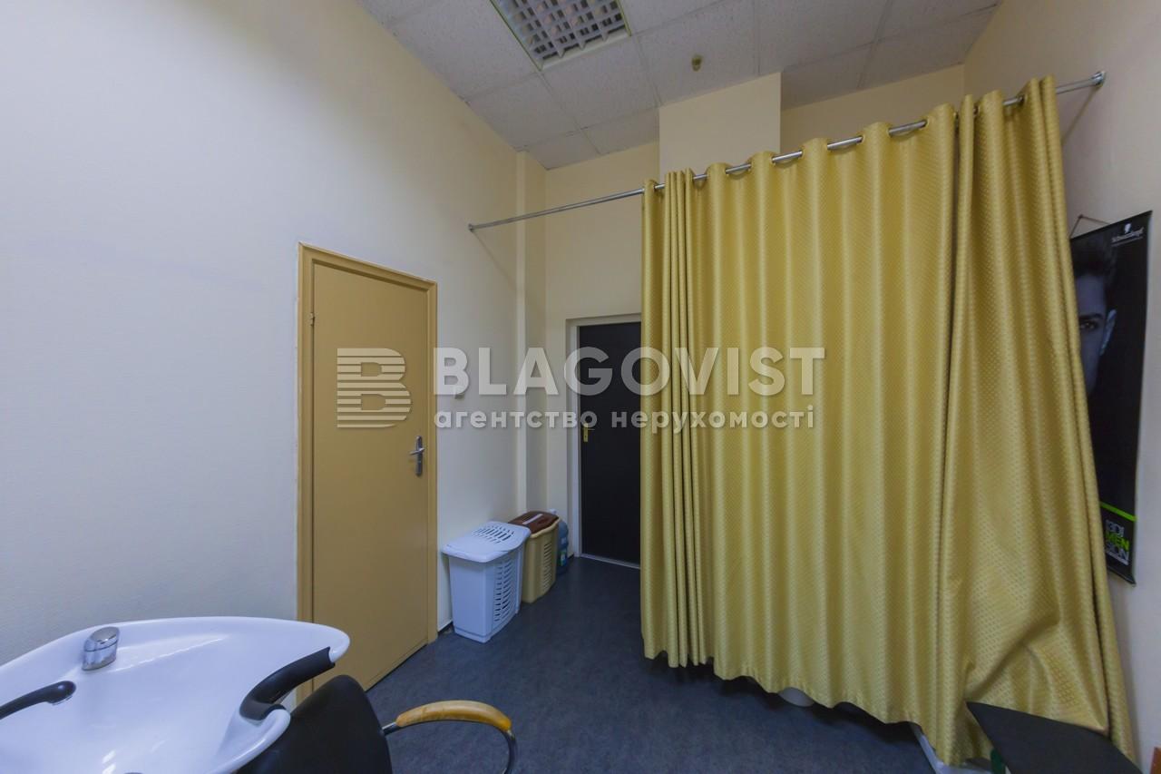 Офис, Z-796062, Дарницкий бульв., Киев - Фото 16
