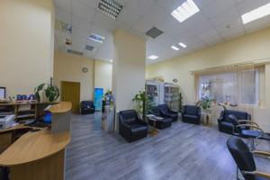 Офис, Дарницкий бульв., Киев, Z-796062 - Фото