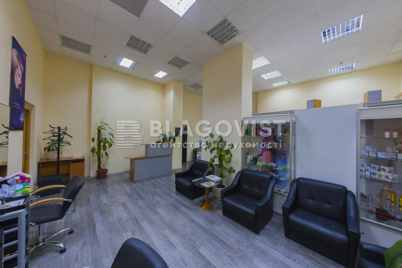 Офис, Z-796062, Дарницкий бульв., Киев - Фото 6