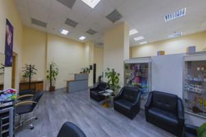 Офис, Дарницкий бульв., Киев, Z-796062 - Фото 6