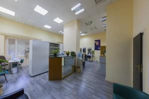 Офис, Дарницкий бульв., Киев, Z-796062 - Фото 5