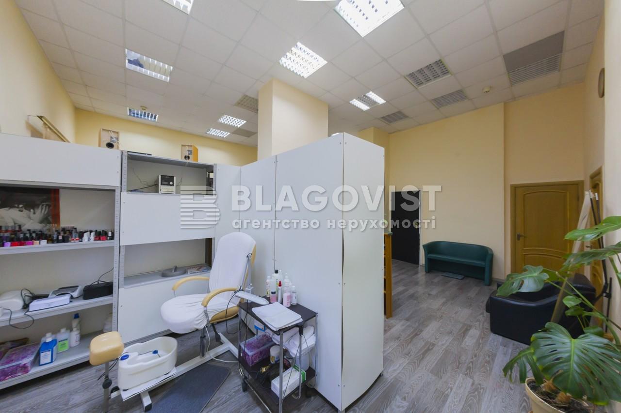 Офис, Z-796062, Дарницкий бульв., Киев - Фото 7