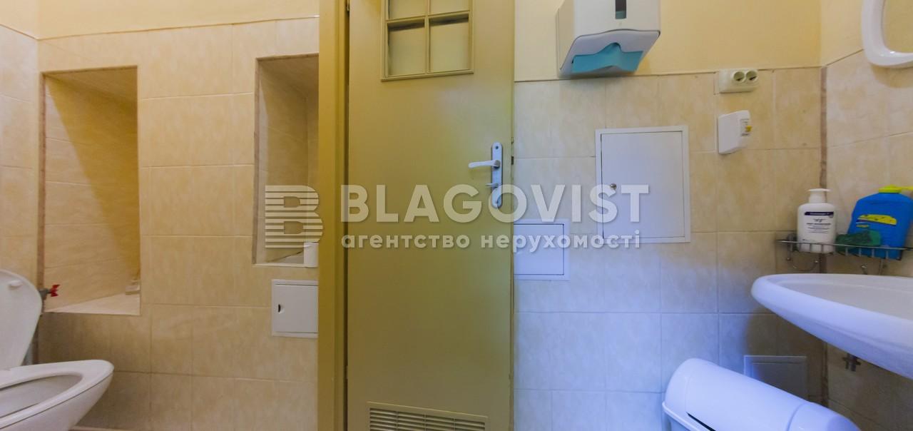 Офис, Z-796062, Дарницкий бульв., Киев - Фото 18
