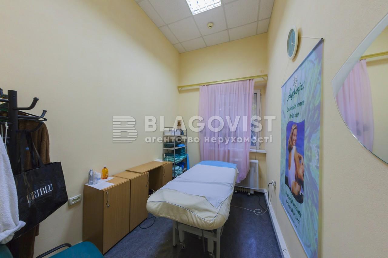 Офис, Z-796062, Дарницкий бульв., Киев - Фото 11