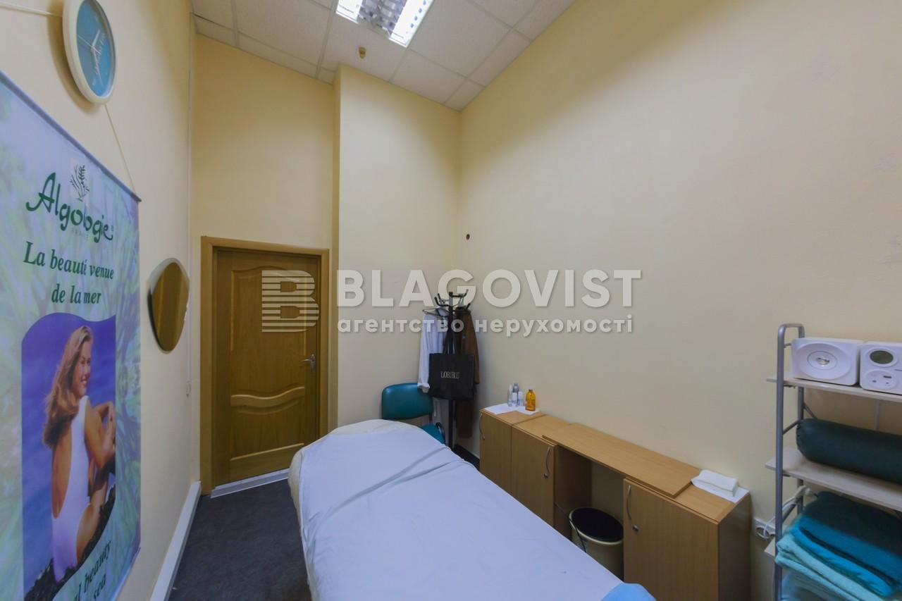 Офис, Z-796062, Дарницкий бульв., Киев - Фото 12