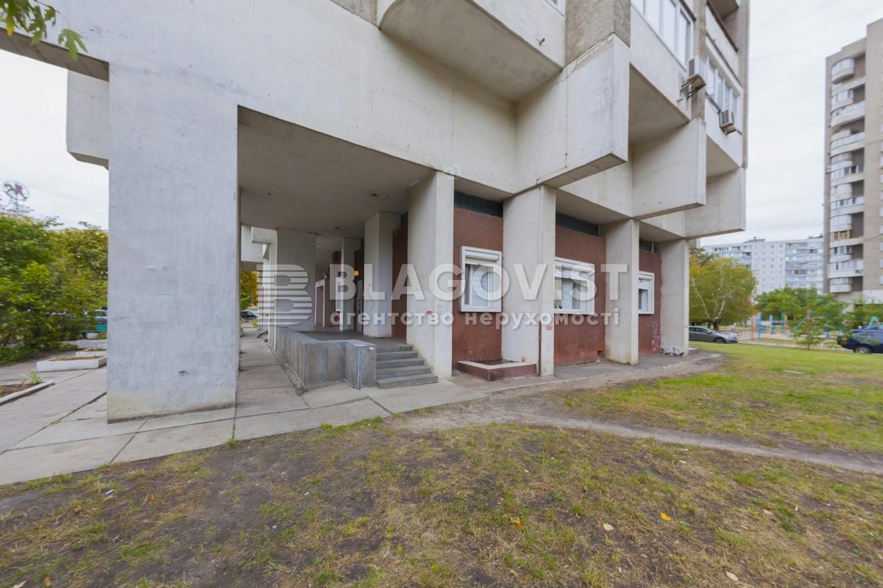 Офис, Z-796062, Дарницкий бульв., Киев - Фото 22