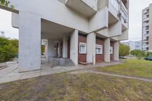Офис, Дарницкий бульв., Киев, Z-796062 - Фото 22