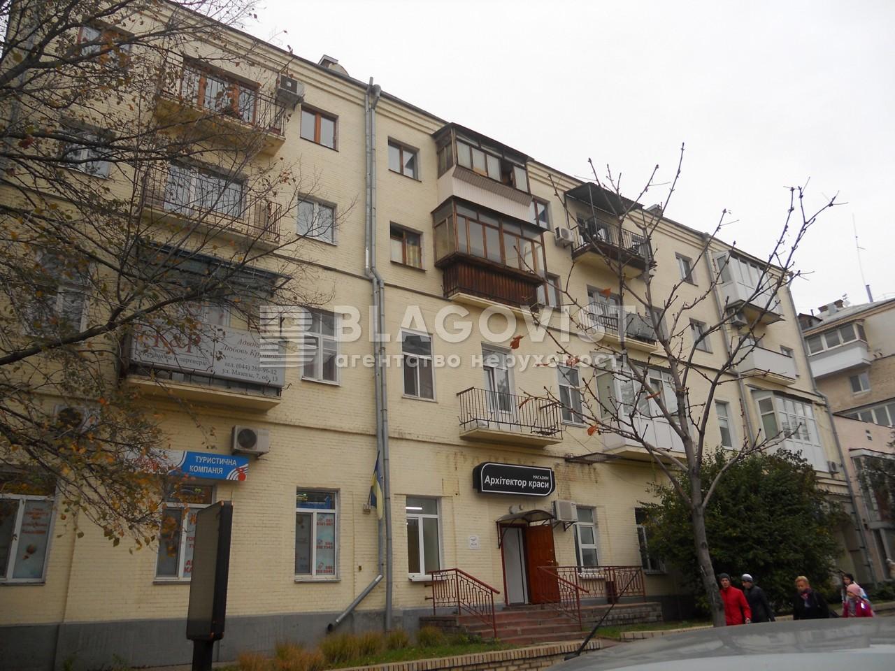 Квартира Z-19008, Мазепи Івана (Січневого Повстання), 7, Київ - Фото 3