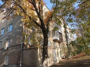 Квартира E-35329, Пугачева, 19, Киев - Фото 2