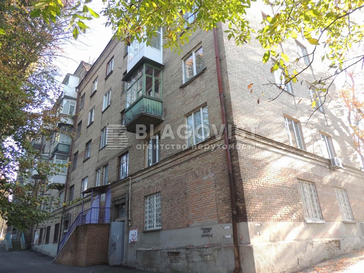 Квартира E-35329, Пугачева, 19, Киев - Фото 3