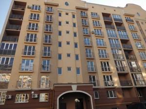 Квартира Метрологічна, 11в, Київ, Z-633365 - Фото3