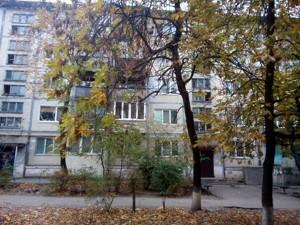Квартира Z-777078, Юры Гната, 9б, Киев - Фото 2