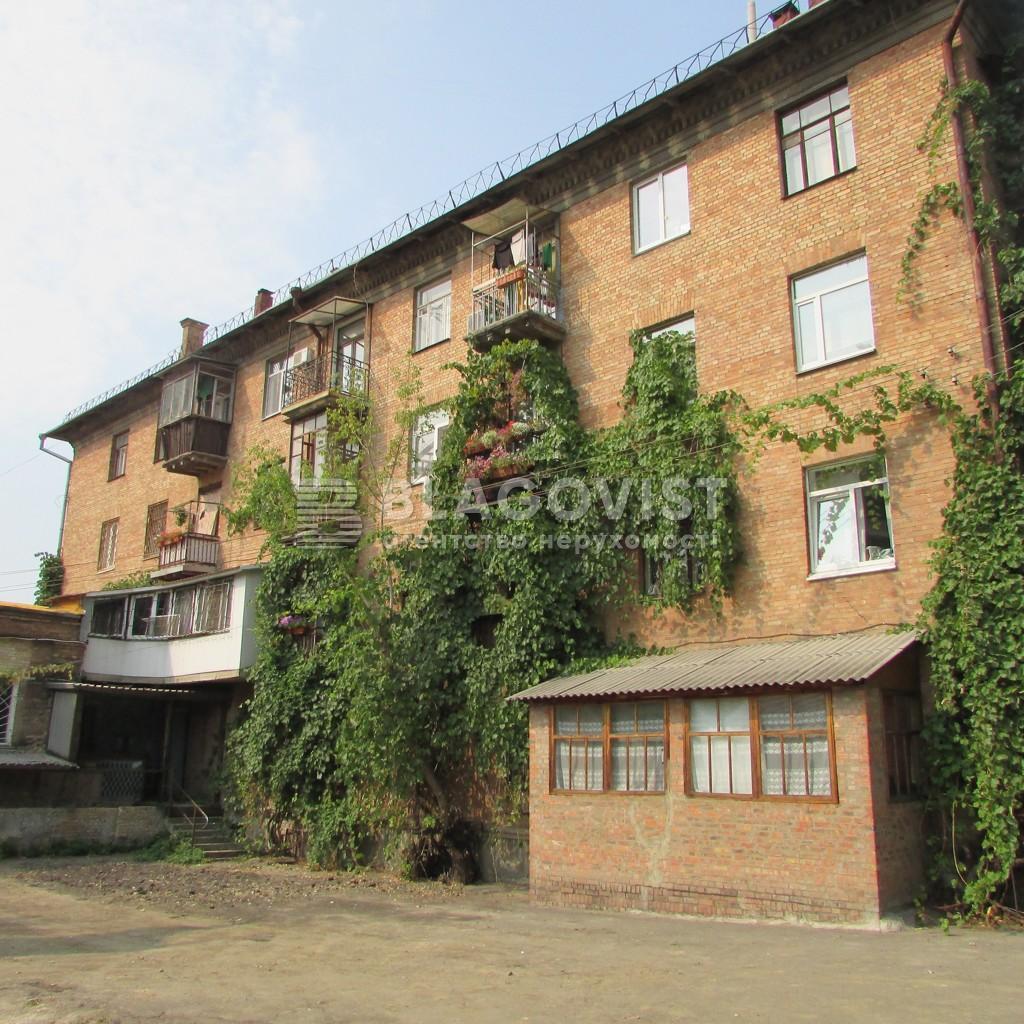 Квартира H-38507, Іоанна Павла II (Лумумби Патріса), 10 корпус 3, Київ - Фото 2