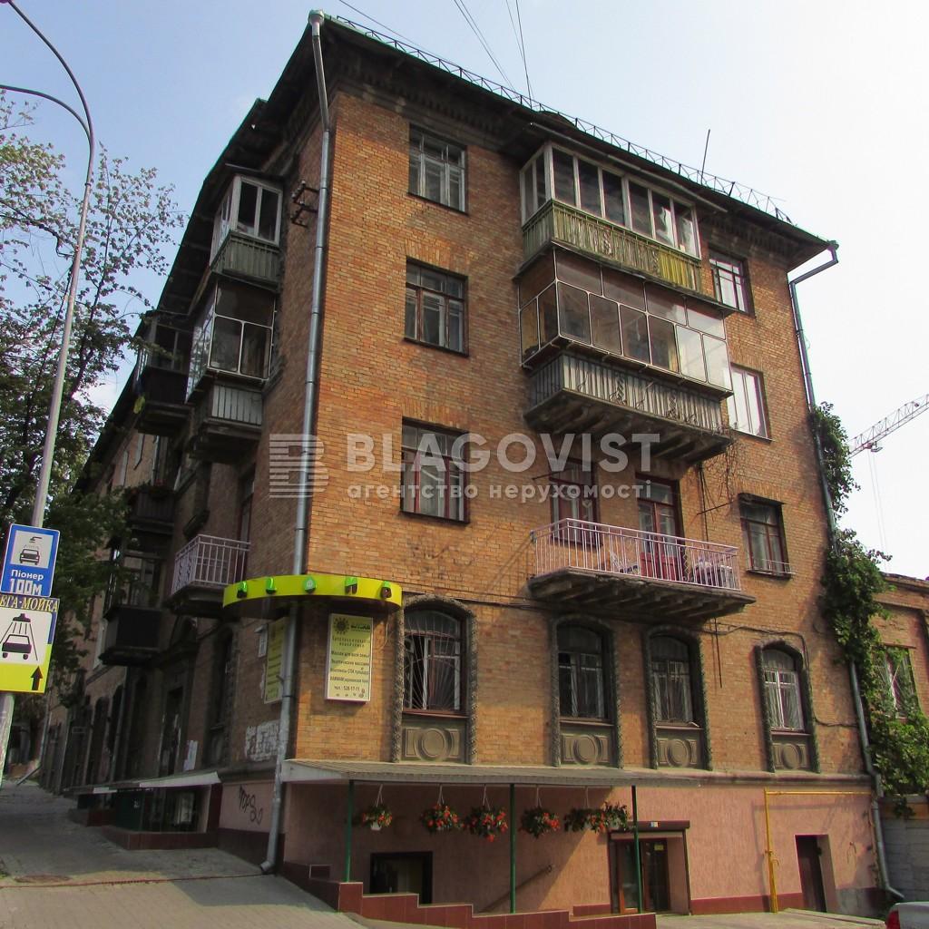 Квартира H-38507, Іоанна Павла II (Лумумби Патріса), 10 корпус 3, Київ - Фото 1