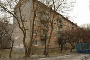 Квартира Микитенко Ивана, 11а, Киев, R-37324 - Фото1