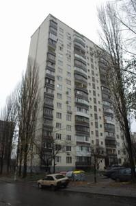 Квартира Урицкого, 30, Киев, Z-85440 - Фото1
