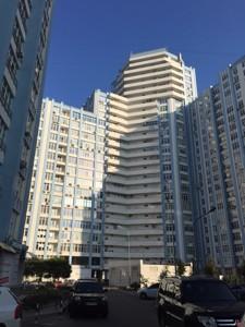 Квартира Днепровская наб., 26д, Киев, R-20693 - Фото