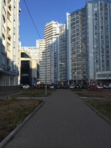 Квартира Днепровская наб., 26д, Киев, A-105239 - Фото 6