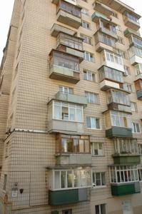 Нежилое помещение, Гончара Олеся, Киев, M-34185 - Фото 19
