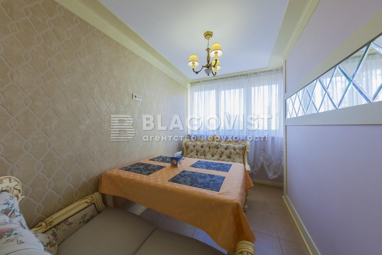 Квартира F-36633, Героев Сталинграда просп., 20а, Киев - Фото 16