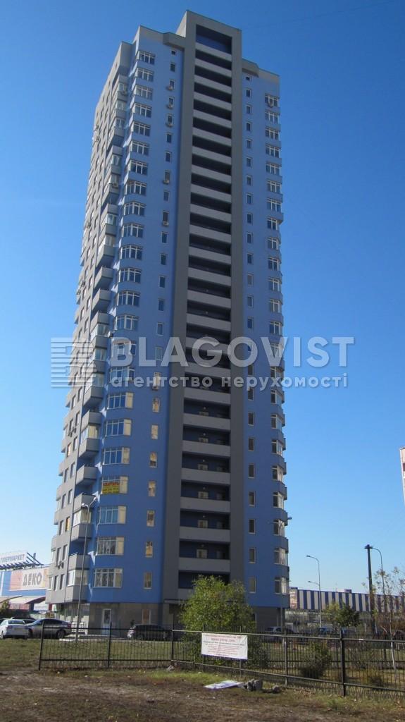 Квартира H-48234, Гмыри Бориса, 17, Киев - Фото 2