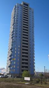 Квартира Гмирі Б., 17, Київ, Z-588762 - Фото2