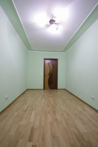 Офис, Дарницкий бульв., Киев, Z-576832 - Фото 4