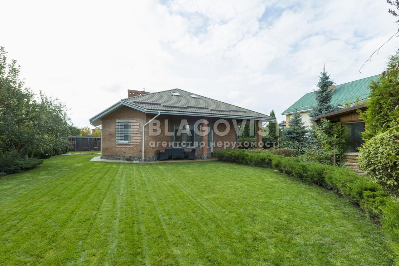 Дом на продажу M-23806