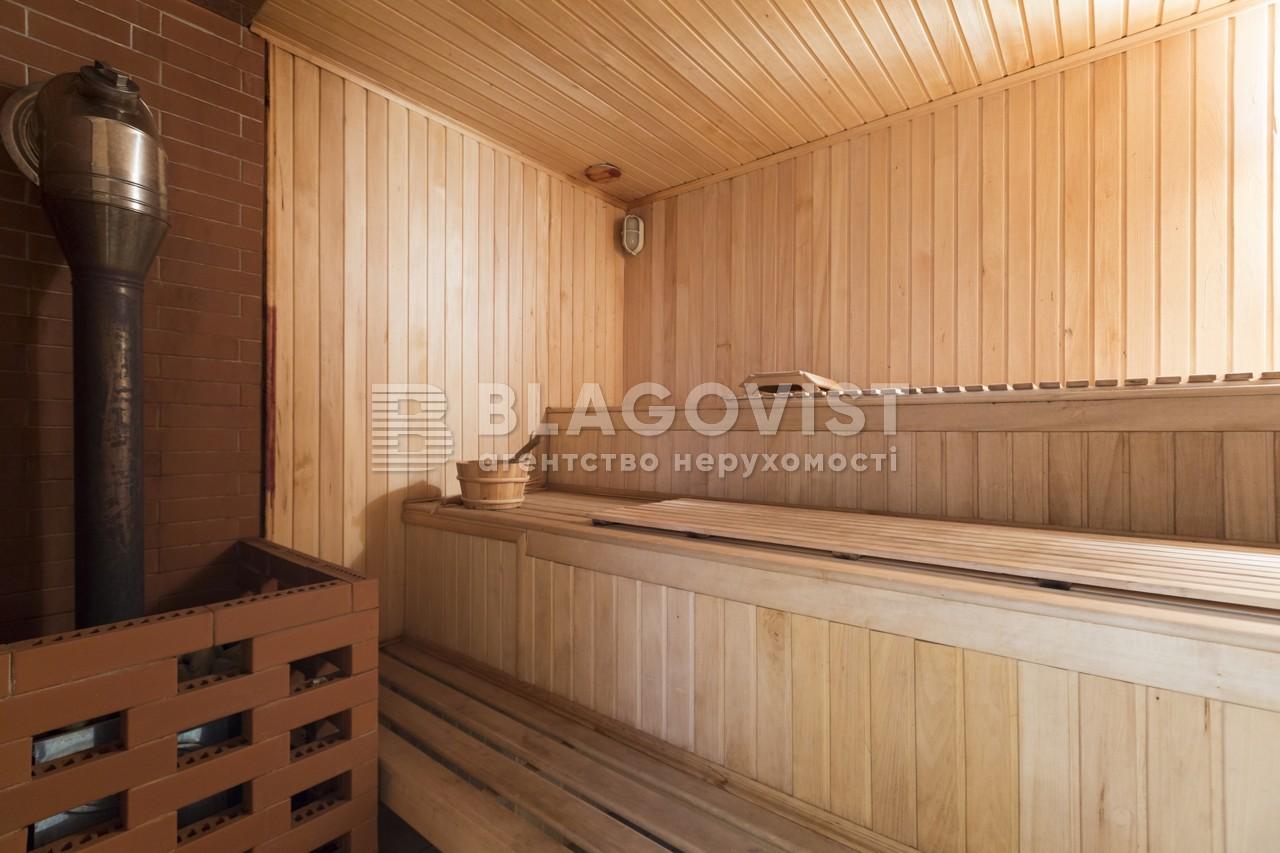 Дом M-23806, Софиевская Борщаговка - Фото 22