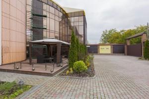 Нежилое помещение, H-38084, Садовая (Осокорки), Киев - Фото 33