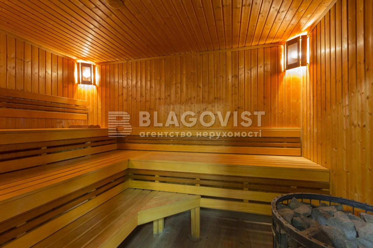Нежилое помещение, H-38084, Садовая (Осокорки), Киев - Фото 29