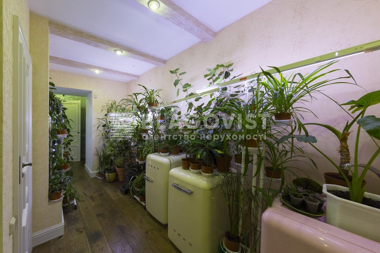 Квартира N-10157, Городецкого Архитектора, 9, Киев - Фото 14
