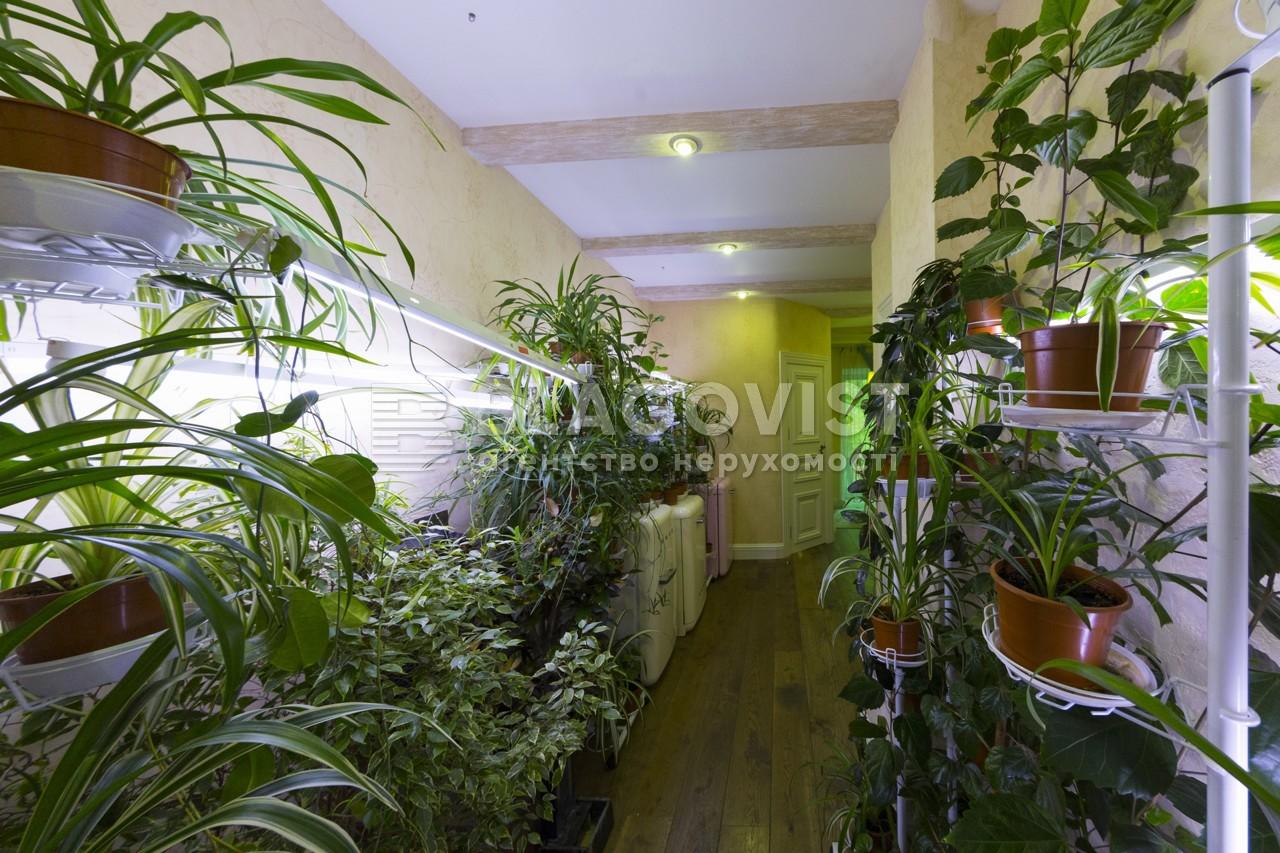 Квартира N-10157, Городецкого Архитектора, 9, Киев - Фото 13