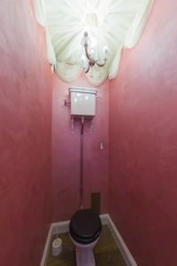 Квартира N-10157, Городецкого Архитектора, 9, Киев - Фото 12