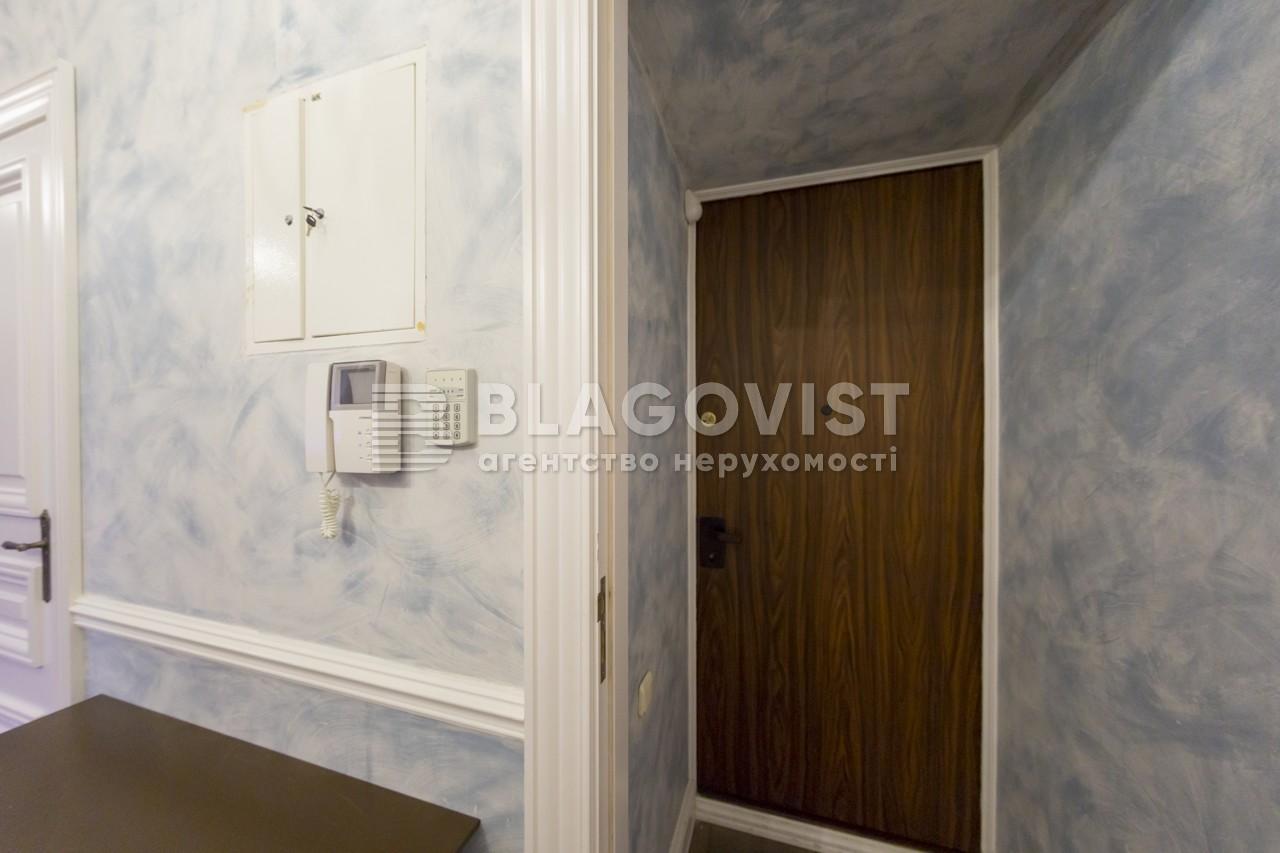 Квартира N-10157, Городецкого Архитектора, 9, Киев - Фото 15