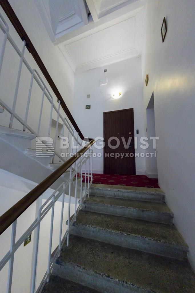 Квартира N-10157, Городецкого Архитектора, 9, Киев - Фото 16