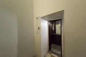 Квартира N-10157, Городецкого Архитектора, 9, Киев - Фото 17