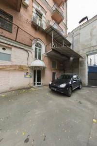 Квартира N-10157, Городецкого Архитектора, 9, Киев - Фото 21