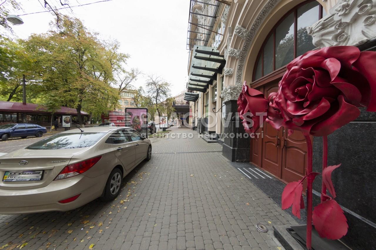 Квартира N-10157, Городецкого Архитектора, 9, Киев - Фото 23